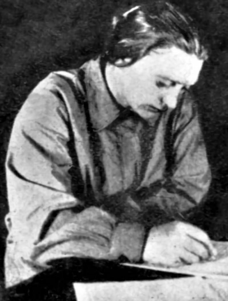 Фаина Клементьевна Рабинович. Геолог, палеонтолог, первая женщина-геолог среди исследователей Северо-Востока СССР.