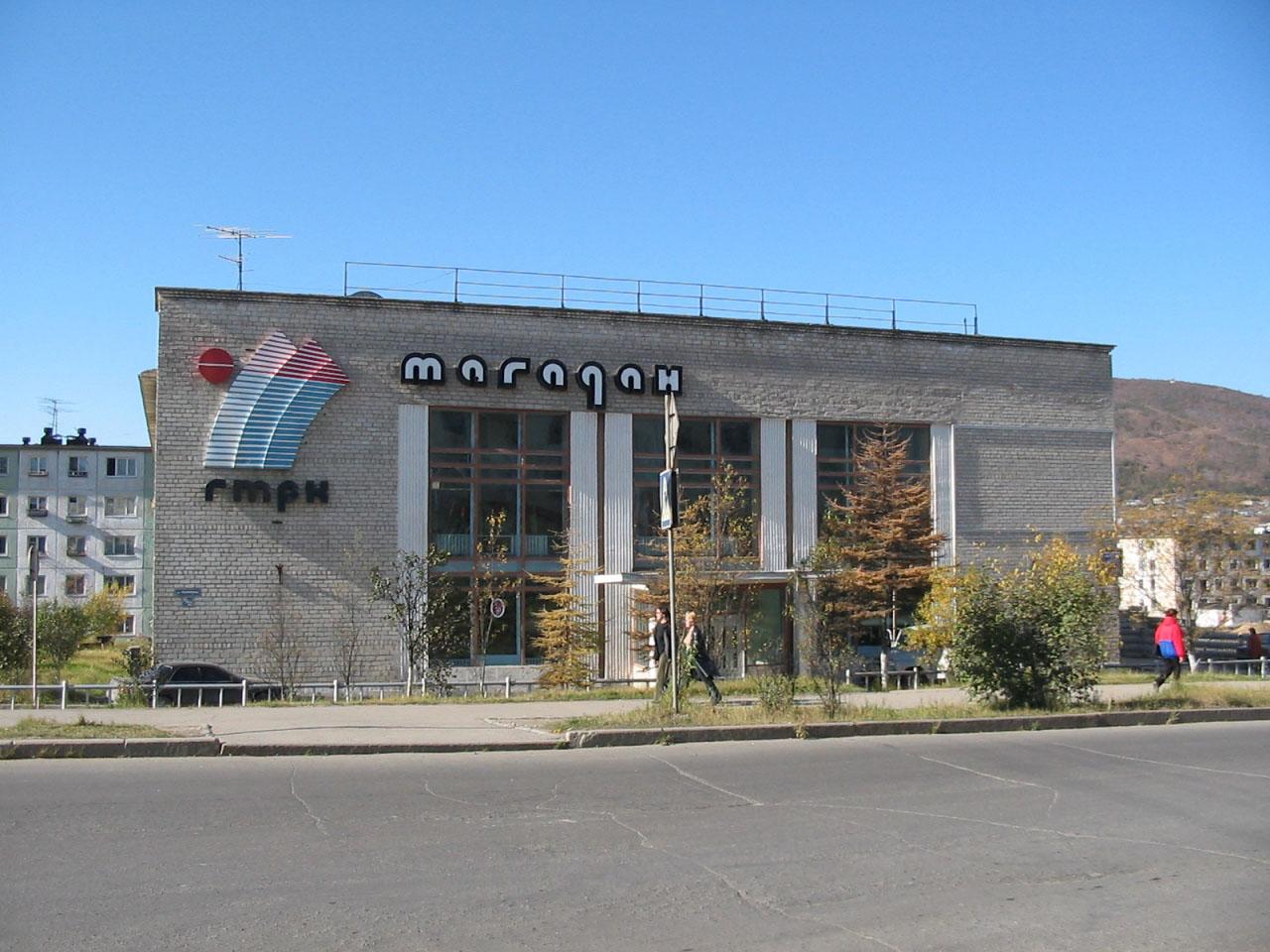 В 1965 году веден в эксплуатацию новый Дом Радио в Магадане по адресу: Коммуны, 8/12. Оснащен новейшей отечественной и импортной аппаратурой. Авторы проекта - Л.А. Макаревич, Р.А. Агасандов.