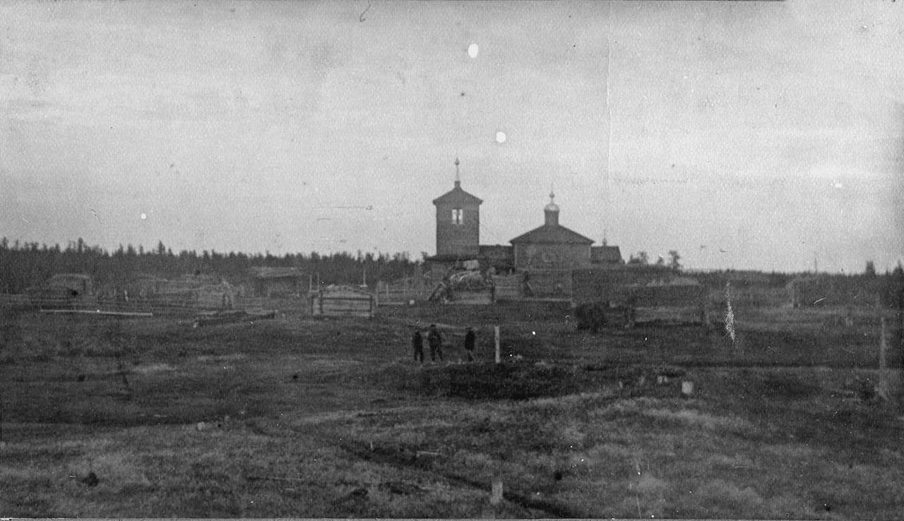 Нижнеколымск. 1929 год.