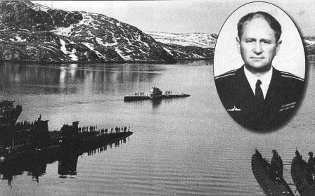 Командир ПЛ С-288, капитан 2 ранга Щербавских В.П.
