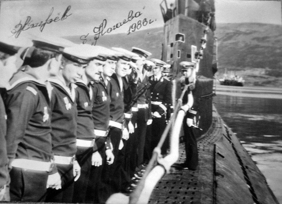 С-327. Бухта Нагаево. 1986 год