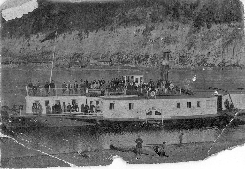 Буксирно-пассажирское судно «Соболь» (А.И. Громова), с 1930 года - «Леонгард».