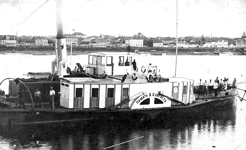 Пароход «Память 20 августа». Якутск, 1934 год.
