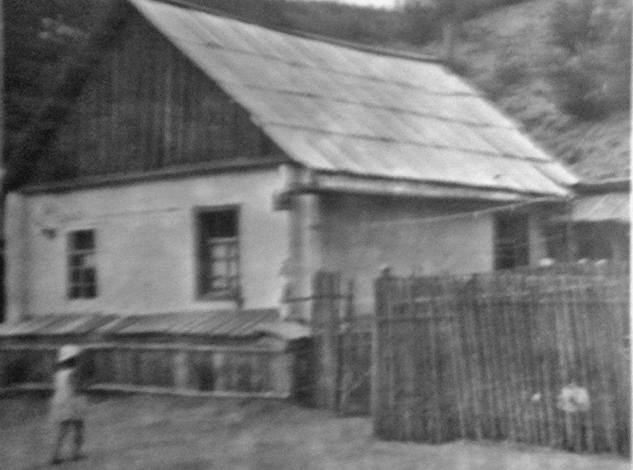 Посёлок Топографический. Жилой дом.