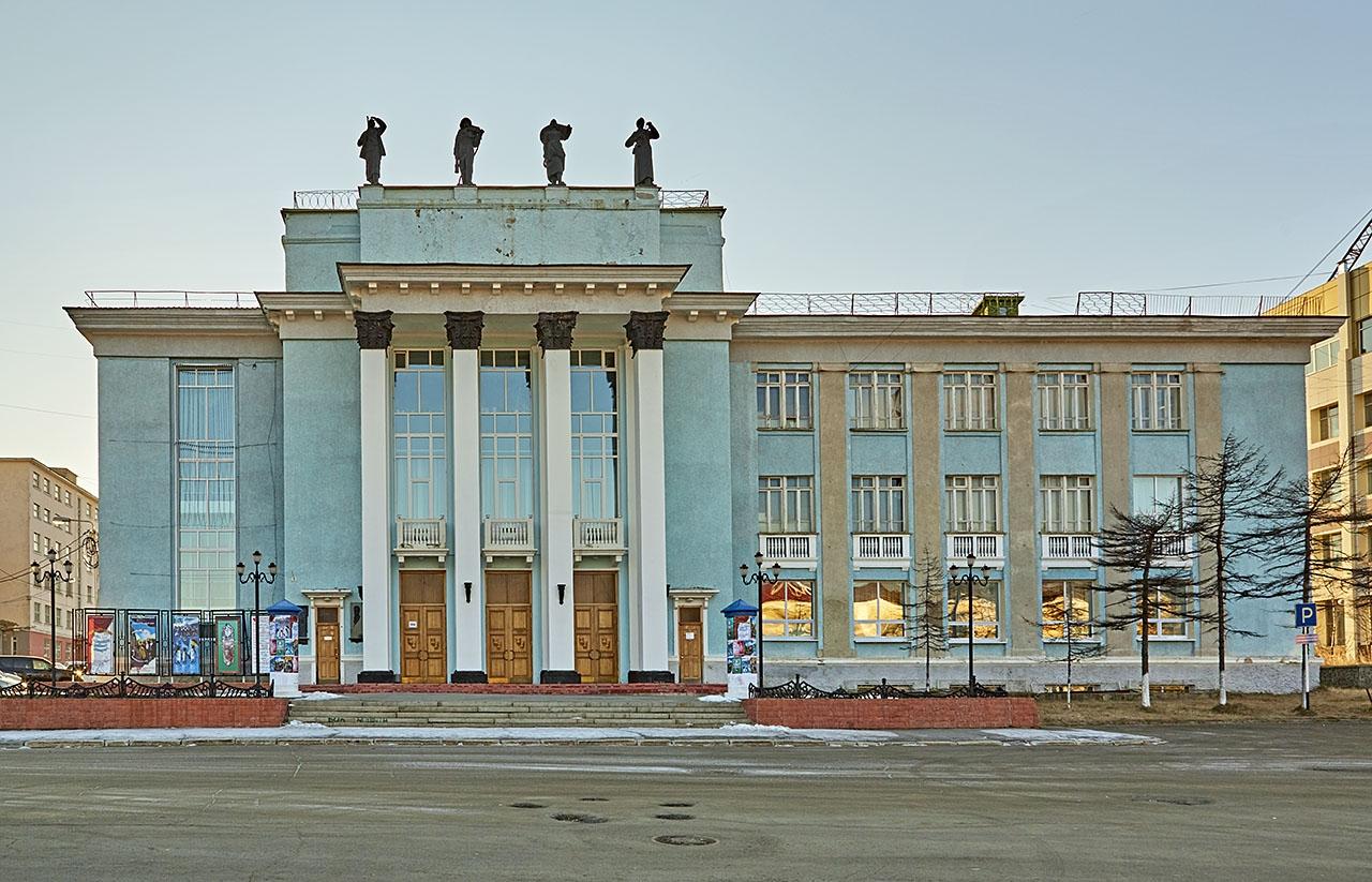 Магаданский музыкальный и драматический театр.
