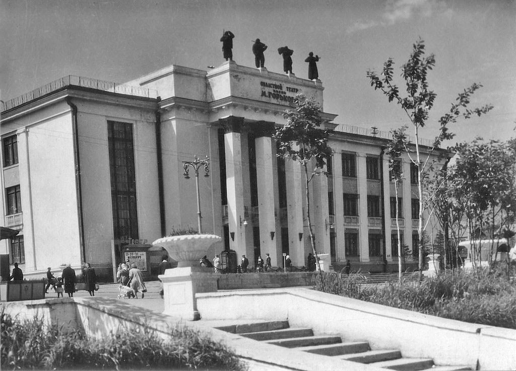 Областной театр имени М. Горького. Магадан. 1967 год.