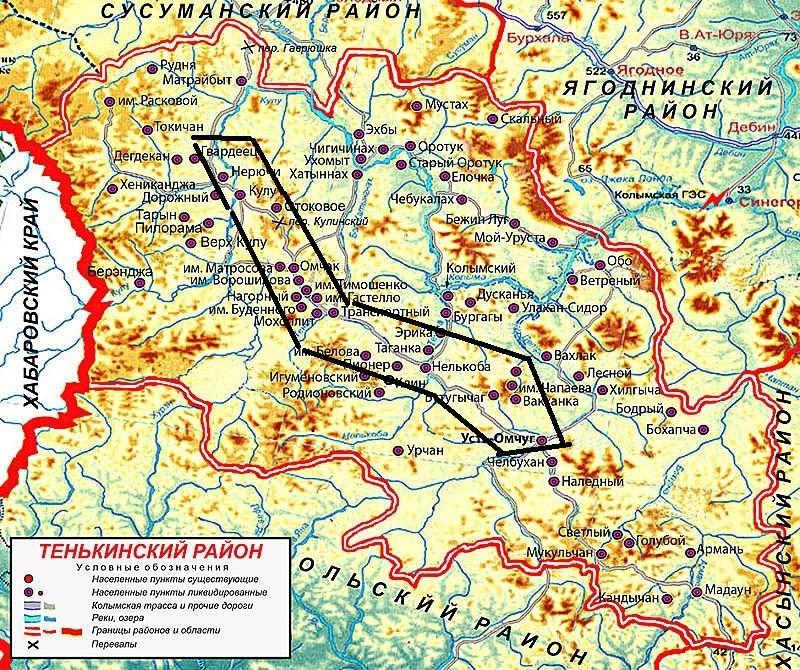 Карта Тенькинского района.
