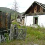 Поселок Белово.