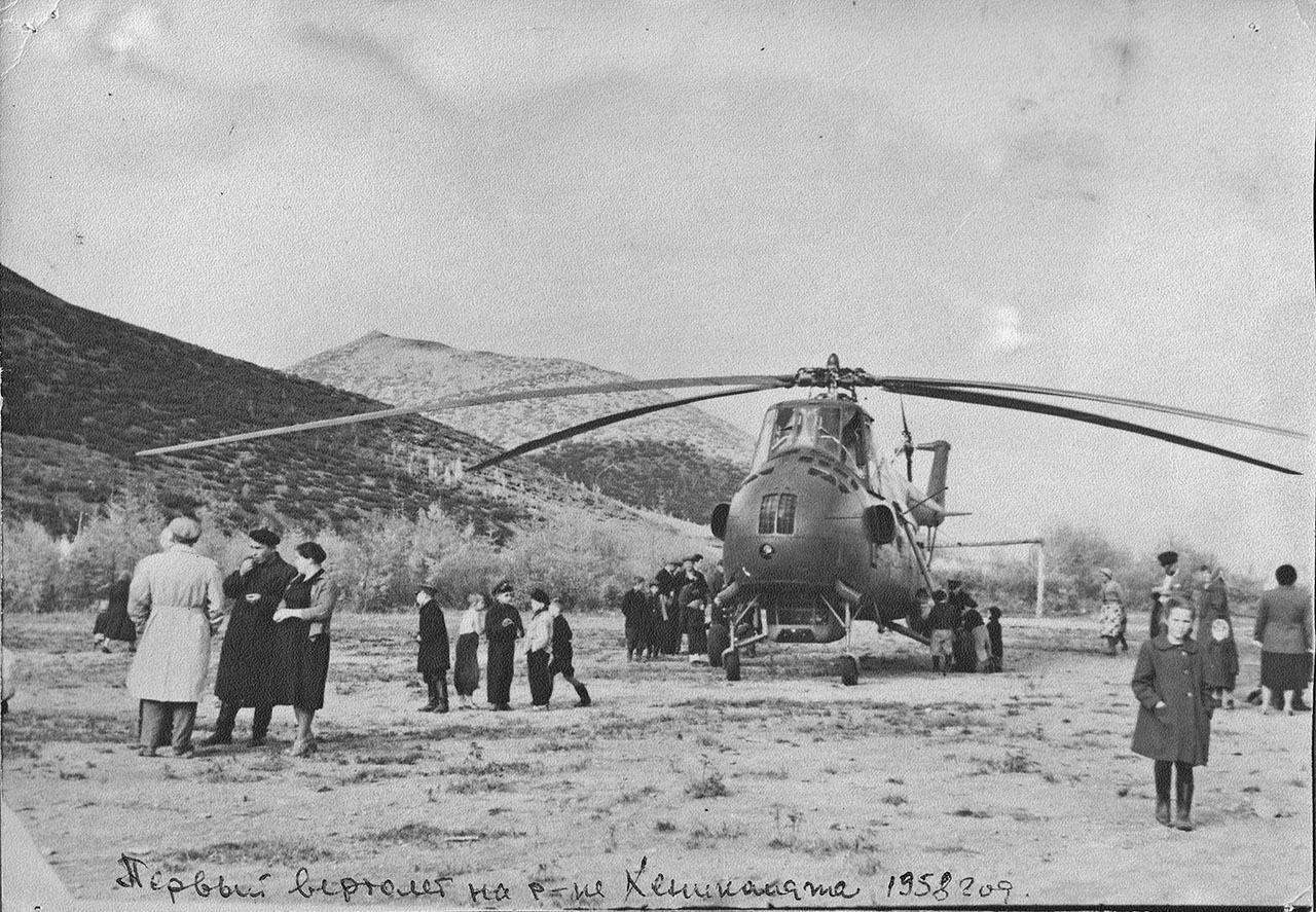 Ми-4 на Хеникандже. 1958 год. Из архива семьи Сафоновых.
