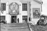 Поселок Матросова. Новый клуб. Май 1973 года.