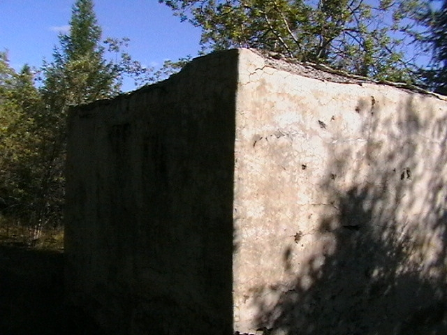 Фундаменты от Нерючинская РЭС. Все, что осталось от Нерючи.