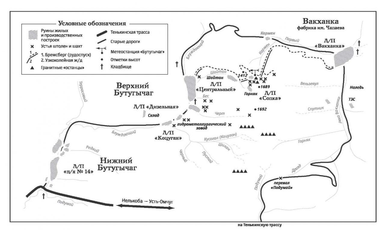 Карта-схема Бутугычага.