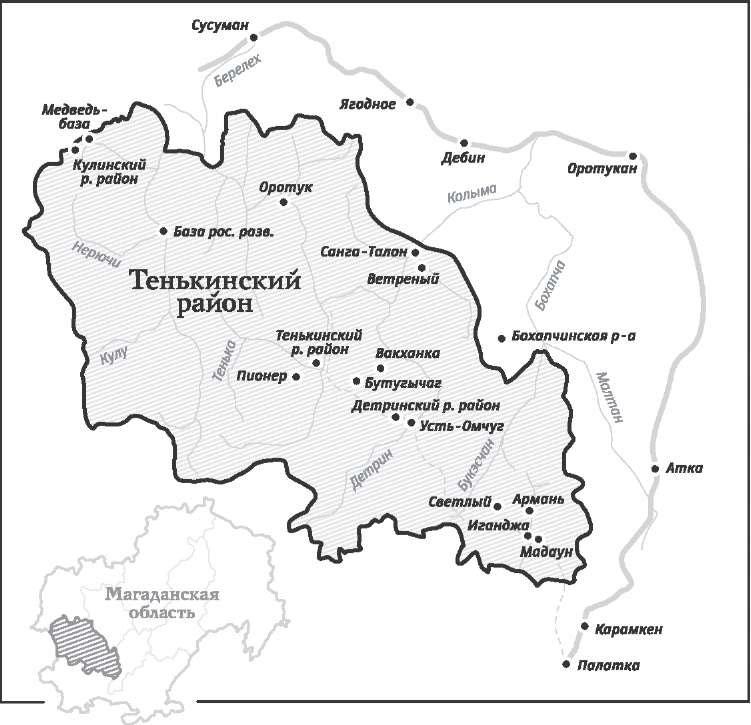 Довоенные поселения и дороги Теньки
