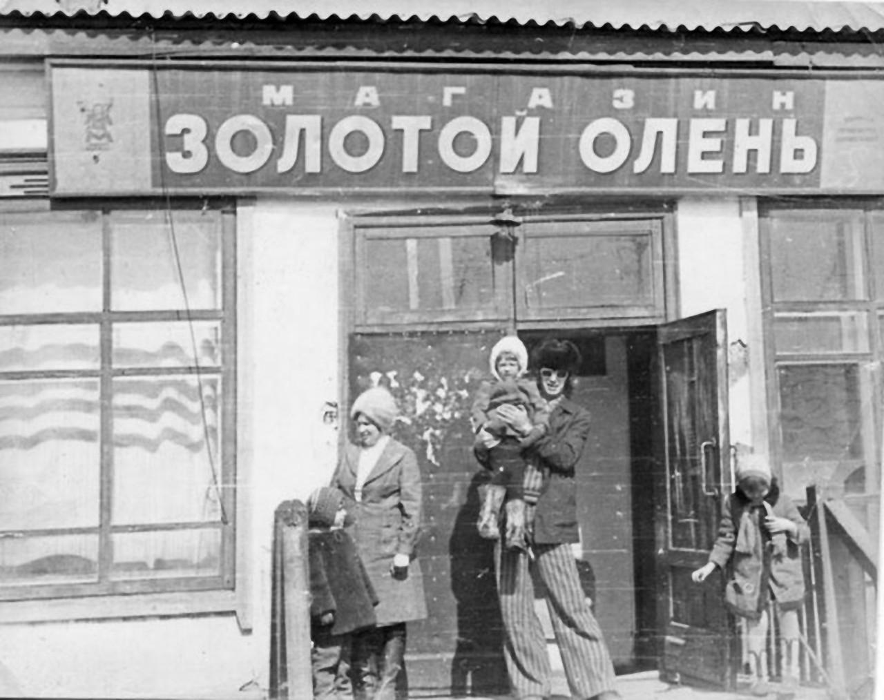 Сибик-Тыэллах. На крыльце магазина «Золотой олень».
