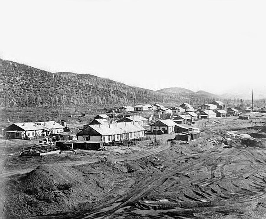 Посёлок Токичан. 1978 год.