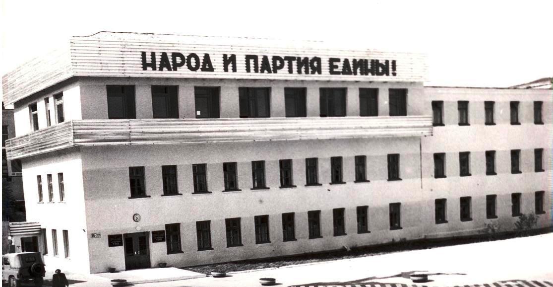 Так выглядело административное здание.