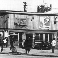 Первое здание автовокзала города Магадана.