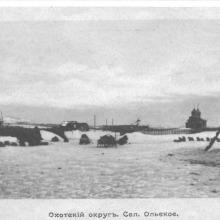 Ола. Фото Н.В. Слюнина 1900 г.