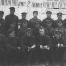 61-й Нагаево-Магаданский морпогранотряд, 1934 г.