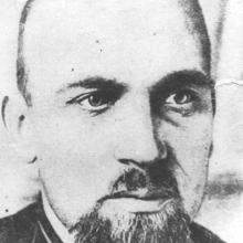 Э.П. Берзин