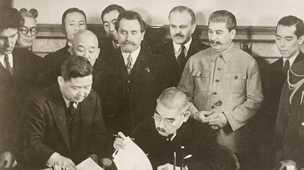 13 апреля 1941 года Япония подписала с СССР договор о нейтралитете.