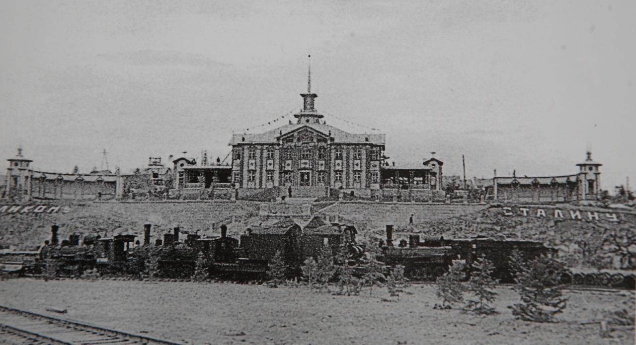 Порт Ванино. Морской вокзал. 1945 год.