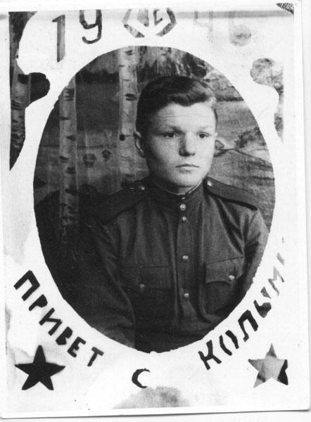 Росляков А.Г. (1945)