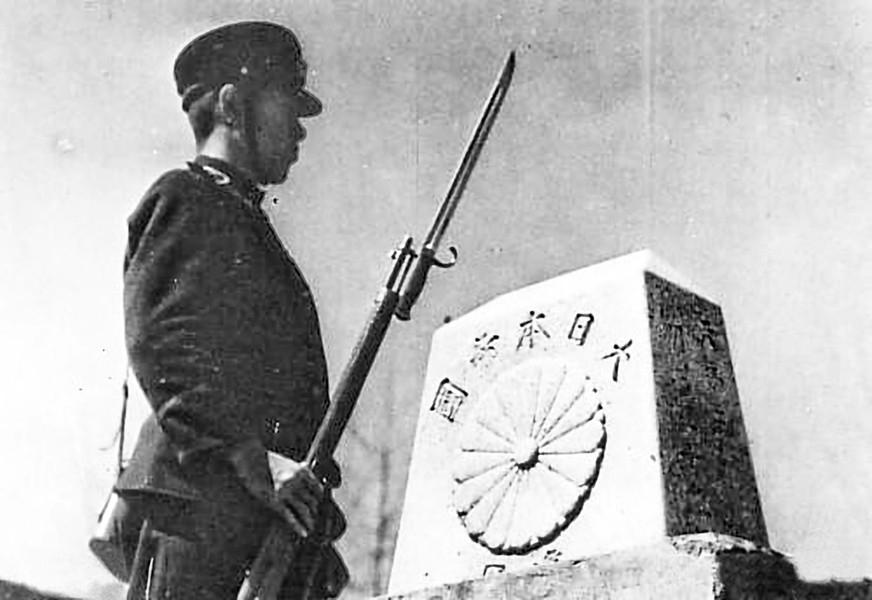 Японский солдат на границе Карафуто (Сахалин)– 50-й параллели.