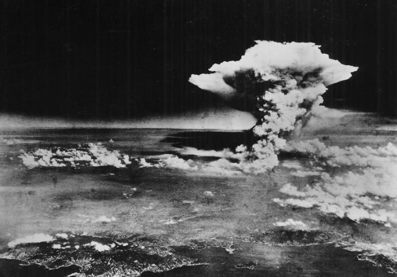 Атомная бомбардировка Японии. 1945 год.