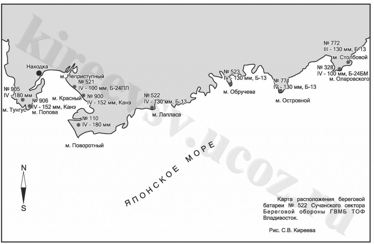 Карта Сучанского сектора береговой обороны. Тихоокеанский вал Сталина.