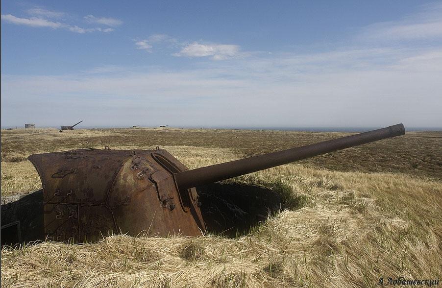 Камчатка. Мыс Лопатка. Артиллерийская 945-я береговая батарея.
