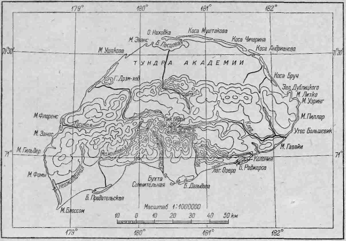 Карта острова Врангеля.