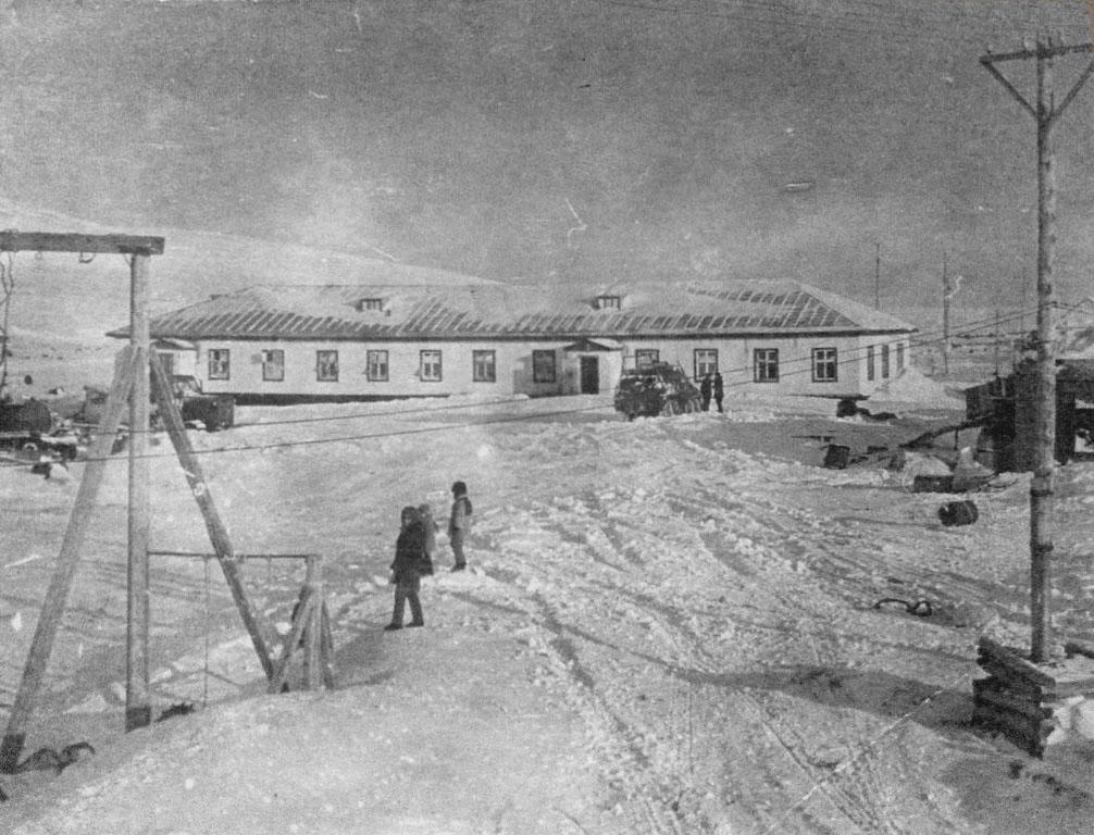 Остров Врангеля. Полярная станция.