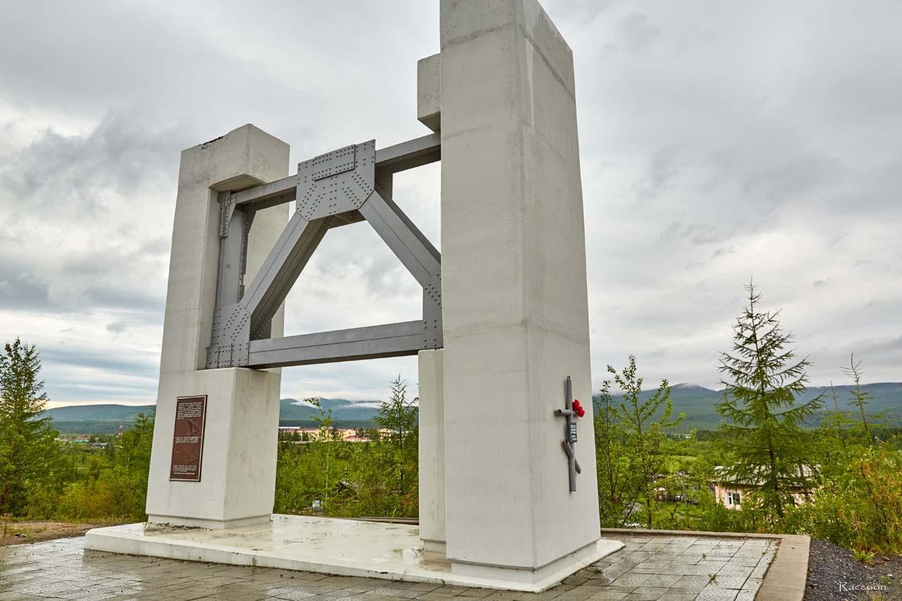 Памятник мостостроителям у колымского моста. 2017 год.