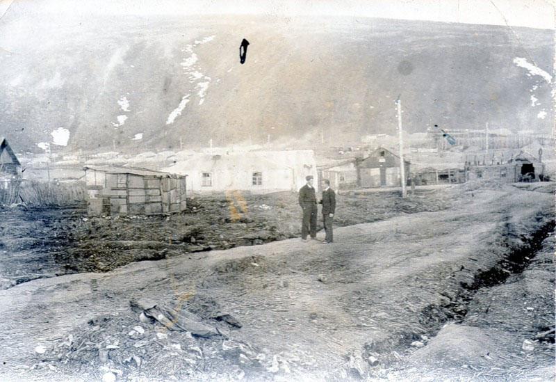 Поселок Хатыннах. Весна 1939 года.