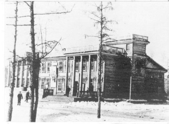 Здание управления лагерей Дальстроя в пос. Ягодное. Фотография из собрания ГАРФ.