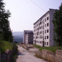 Поселок Синегорье..