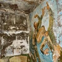 В стенах бывшей школы. Посёлок Спорное. 2017 год.