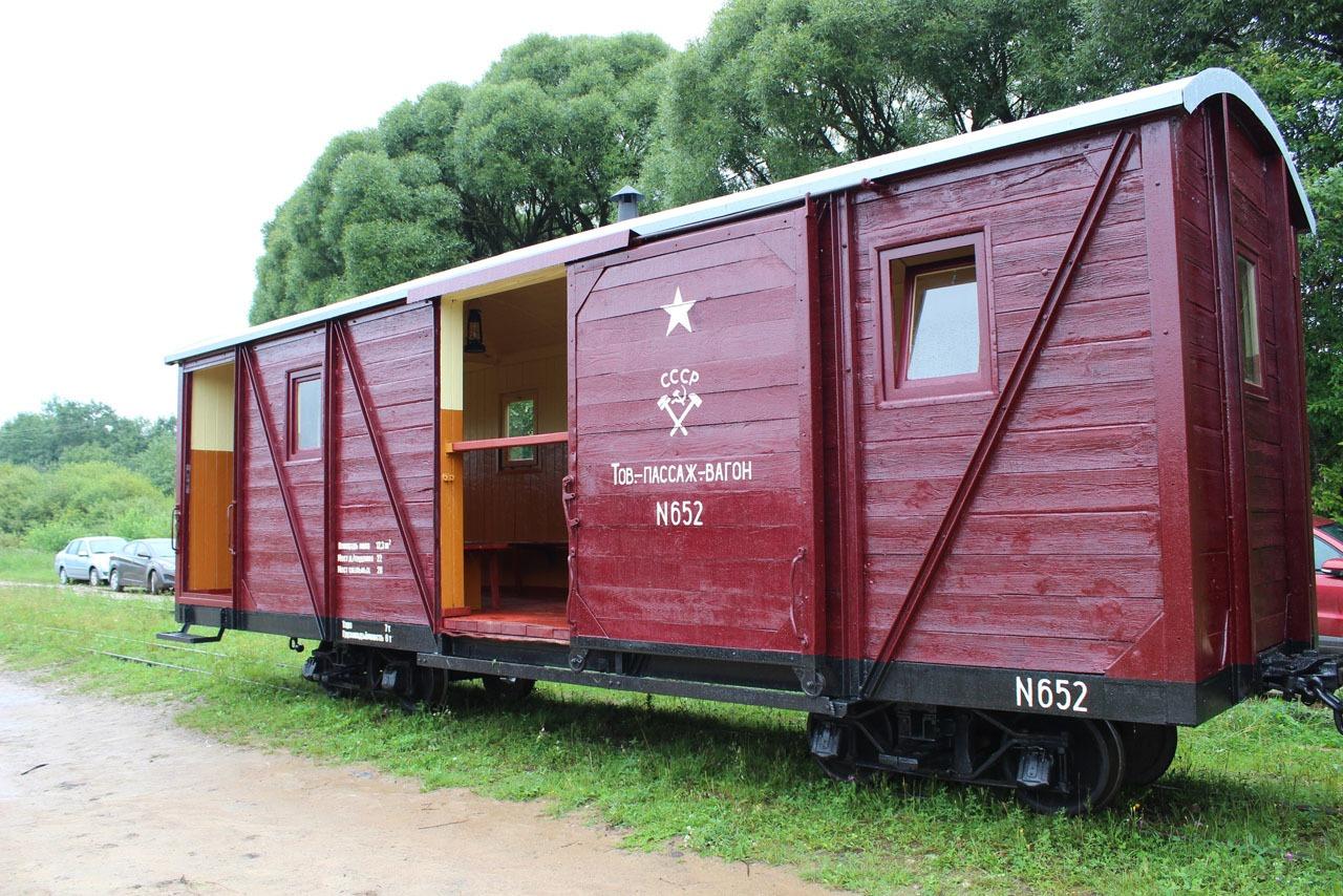 Фото вагона «Аммендорф» из Тёсовского музея .