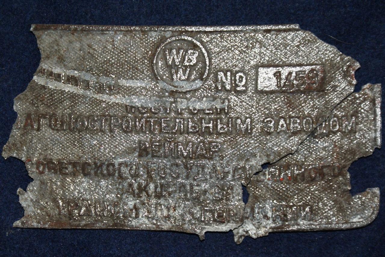 Табличка с узкоколейного железнодорожного вагона. Фото Павла Мамренко.