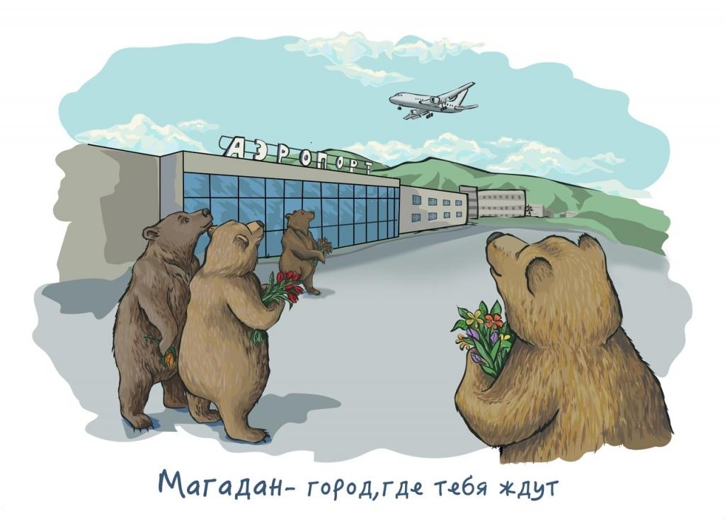 Открытка художника Натальи Ковалёвой.