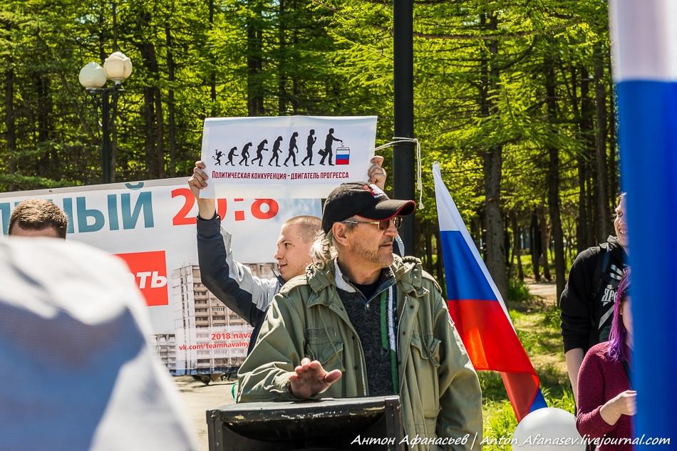 Митинг против коррупции в Магадане. Фото Антона Афанасьева.