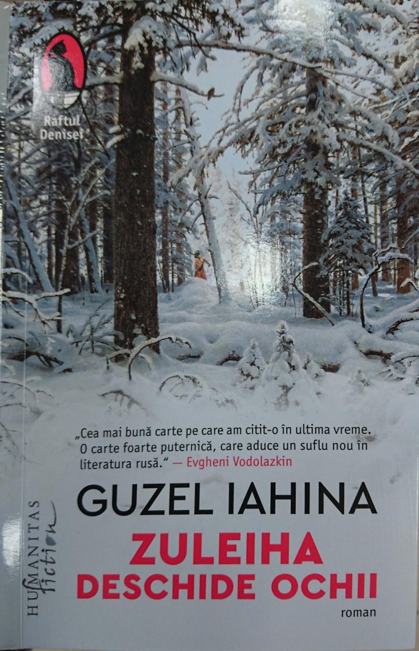 Издание на румынском языке.