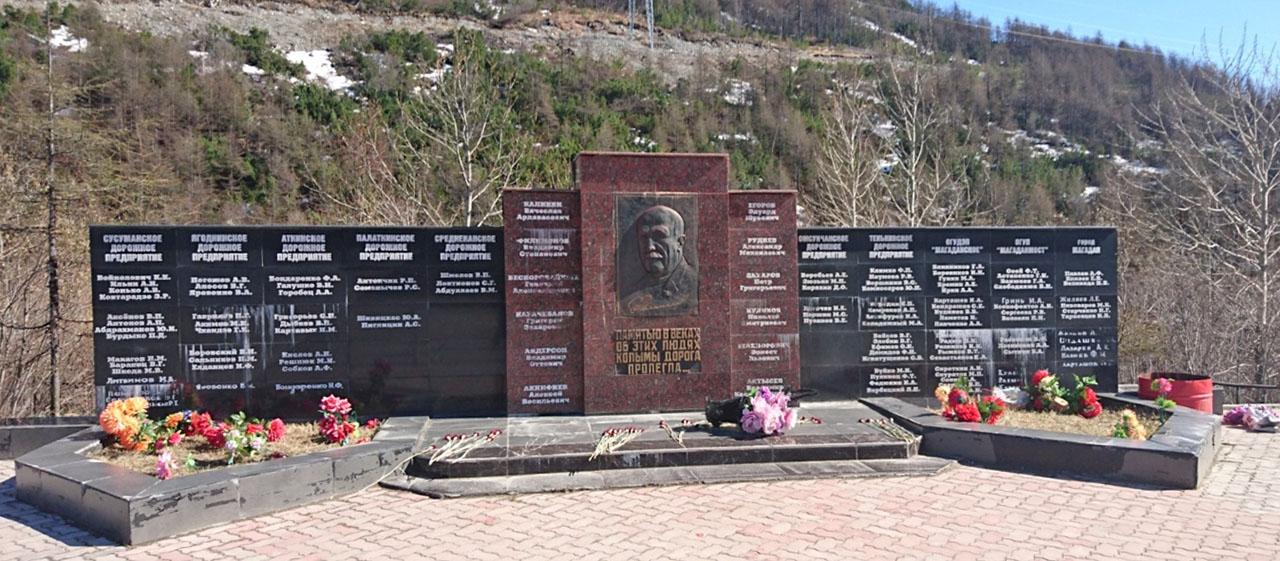 Памятник дорожникам на 27-км Колымской трассы, мимо которого несколько раз «по костям» проезжал Дудь со своими консультантами.