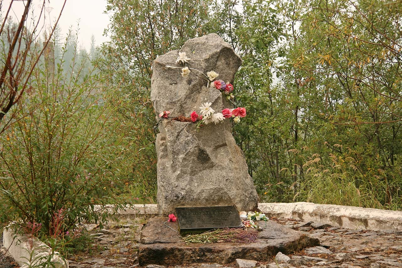 Памятник на Серпантинке.
