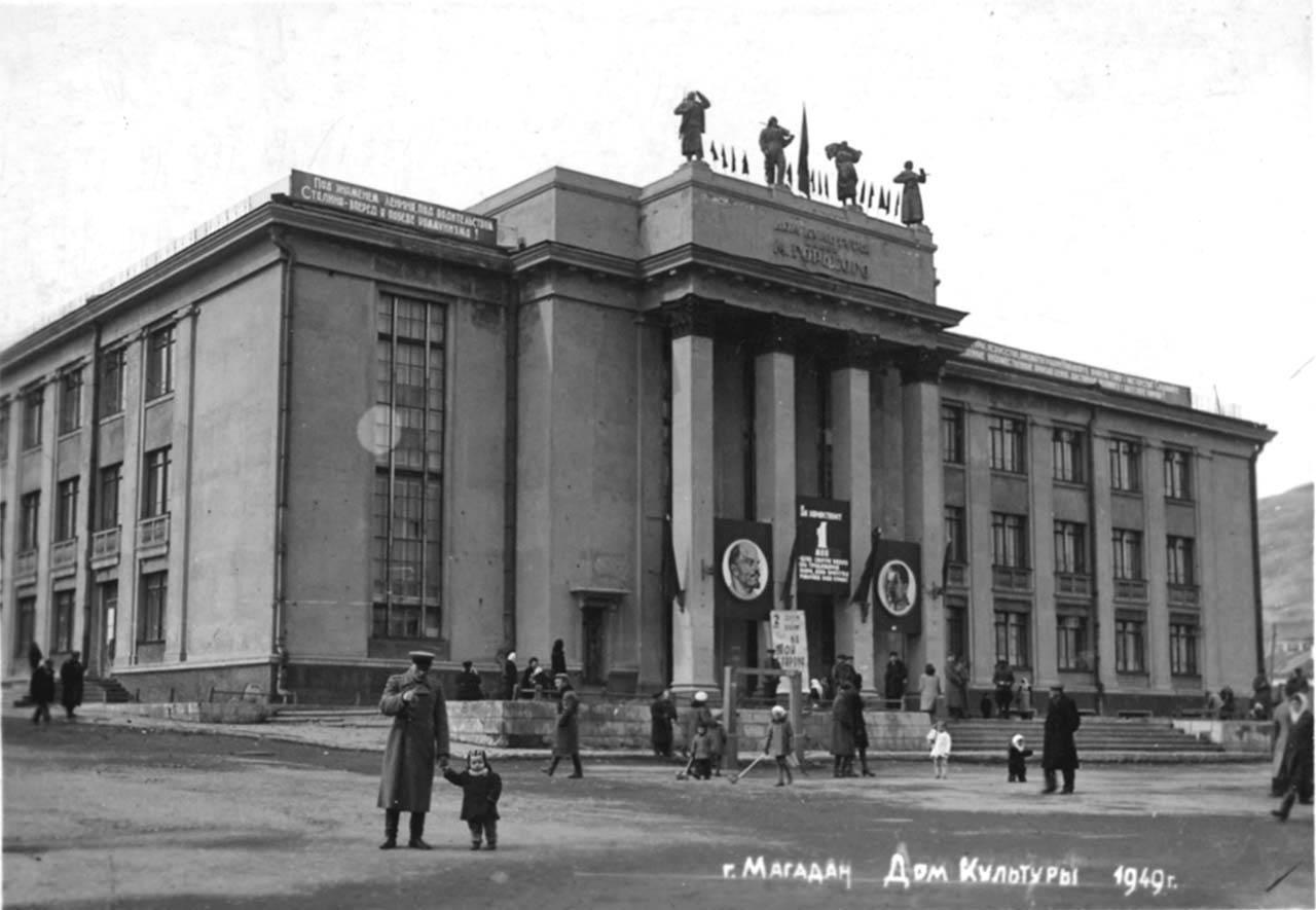 Магадан. 1949 год.