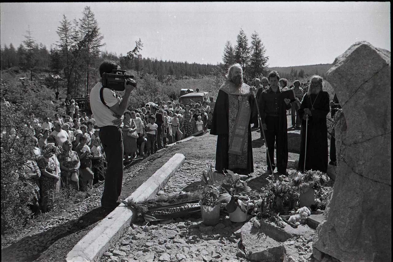 На открытии памятника жертвам сталинских репрессий на Колыме на Серпантинке. 22 июня 1991 года.