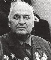 Бойко И.Ф.