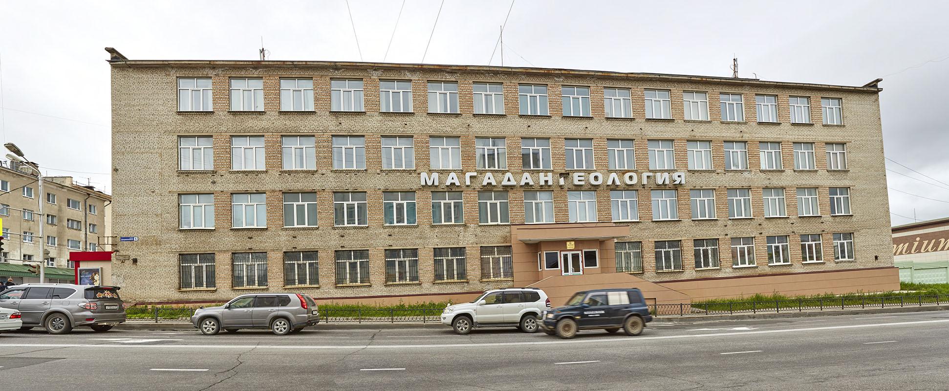 magadan_056