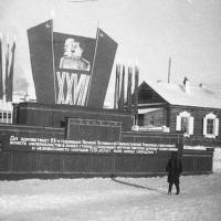 7 ноября 1944 года. Аэродром...